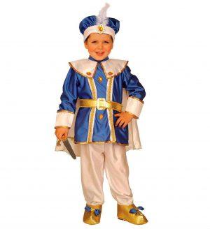 Costum Print Albastru