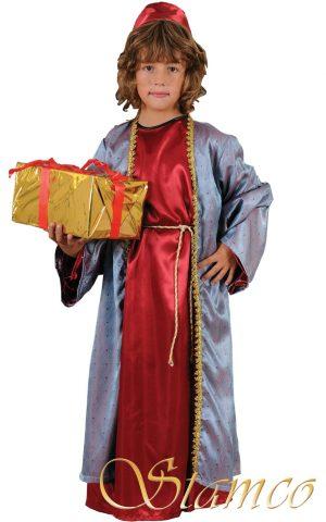 Costum Mag Baltazar
