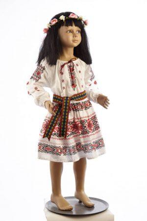Costum Popular Fata
